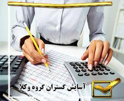 وکیل مهریه برای مالیات