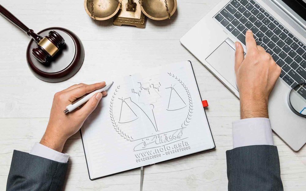 وکلای آسایش