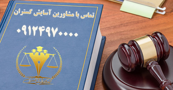 وکیل ملکی و هرآنچه که باید درمورد مبایعه نامه بدانید!