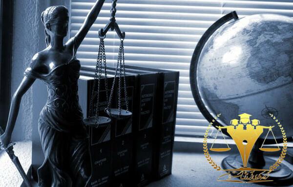 وکیل ملکی در اراضی ملی و مستثنیات زمین